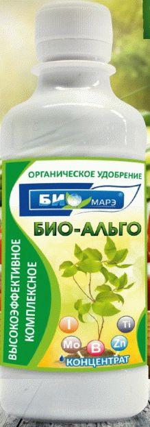 Как приготовить органическое удобрение